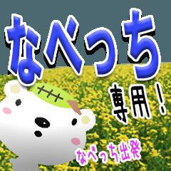 ★なべっち★専用(写真背景)