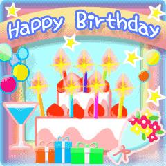 動く♪お誕生日♥お祝いカラフルスタンプ