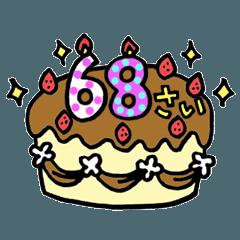 動く!63歳~80歳の誕生日ケーキ