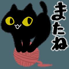 レトロな黒猫と秋