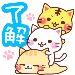 [LINEスタンプ] にゃーにゃー団【日常&思いやり】
