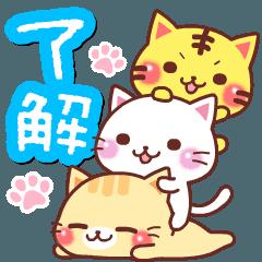 にゃーにゃー団【日常&思いやり】