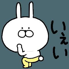 小刻みに動くシュールなうさぎ!!!