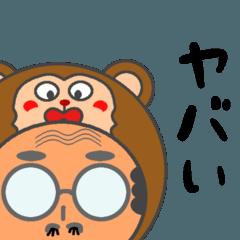 [LINEスタンプ] おじさんごっこでダジャレ遊び♪ ④ (1)