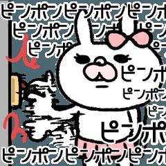 【テキトーⅡ】うさぎのモカちゃん番外編③