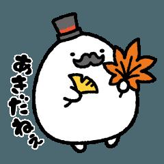 プチ紳士 -秋- 修正版