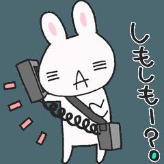 [LINEスタンプ] ゆるかわうささんのゆる~い日常スタンプ (1)