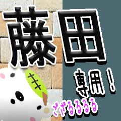★武士語の藤田さん★(写真背景付き)
