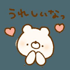 [LINEスタンプ] 恋♡クマ