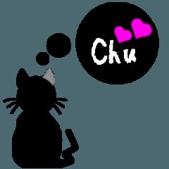 Black kitten sticker.
