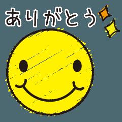 [LINEスタンプ] スマイリー、にこちゃん日常用語編