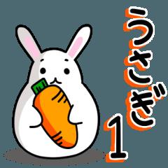 のんきなウサギの日常