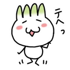 [LINEスタンプ] 球根妖精オキューの日常
