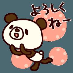 シャカリキぱんだ4(日常会話編)