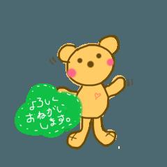 konnicwa bear