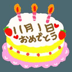 11月の誕生日の方に送るケーキ