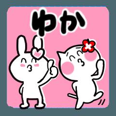 ゆかさんが使うスタンプ(秋・冬・正月)