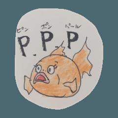 PPPと適当な仲間たち