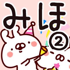 【みほ】専用2