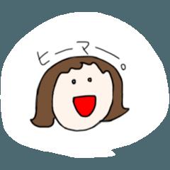 ハナ子の日常会話(その2)