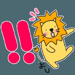 よっしーのライオンスタンプ2