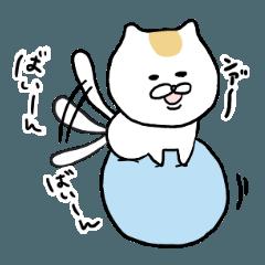 [LINEスタンプ] ネコの豆助