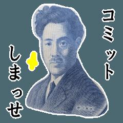【実写】意識高い系カタカナ用語&関西弁