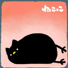ネコトリのねこっこ。