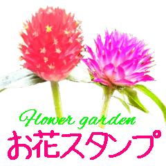 [LINEスタンプ] kikimama Flower Sticker (1)
