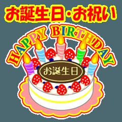 ★お誕生日ケーキ★お祝い★お正月★家族