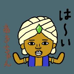 あきちゃん専用スタンプ2xxx