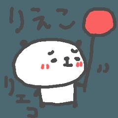 <りえこちゃん> ぱんだ基本セット