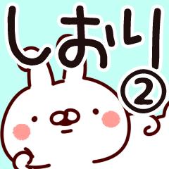 【しおり】専用2