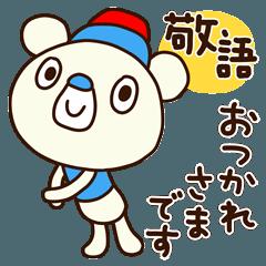 了解くま10(敬語編)