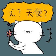 のぺねこ 6 〜ほめちぎる編〜