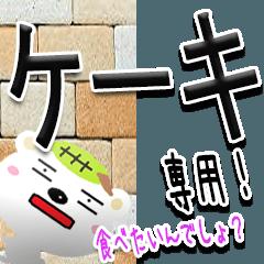 ★超ケーキ専用★(ケーキ一択)