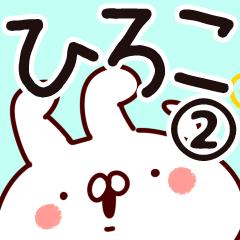 【ひろこ】専用2