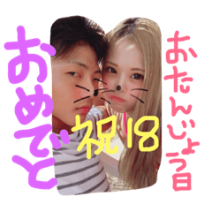 後藤family
