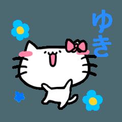 ゆきスタンプ2(ネコちゃん)