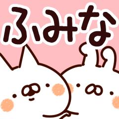 【ふみな】専用