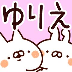 【ゆりえ】専用
