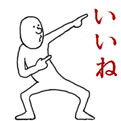 「宮崎」さんのための動く名前スタンプ。