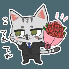 猫村課長 その2