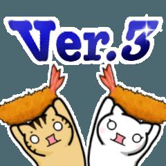 キジトラにゃんこ Ver.3