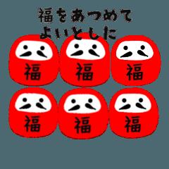 年間イベント(ハロウィンクリスマスお正月)