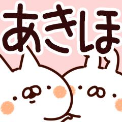 【あきほ】専用