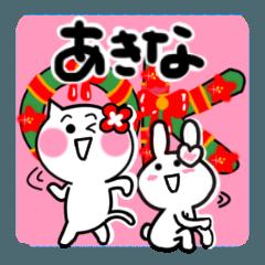 あきなさんが使うスタンプ(秋・冬・正月)