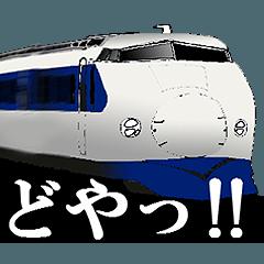 電車のスタンプ2