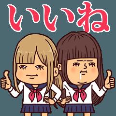 うつろめJK(女子高生)