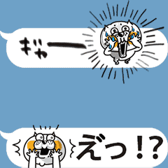karinの猫かもしれないしろねこ のりのり編